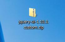 jQueryUIダウンロード05