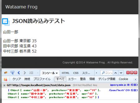 json_test01
