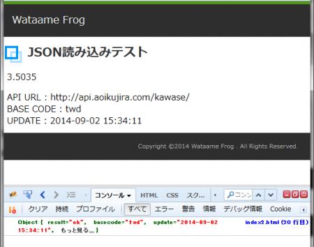 json_test02