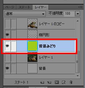 角丸作成1