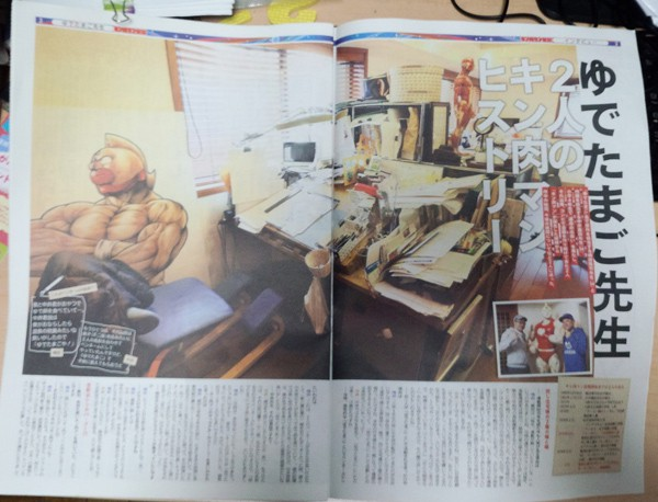 kinnikuman_shimbun_02
