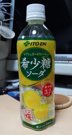 希少糖ソーダ