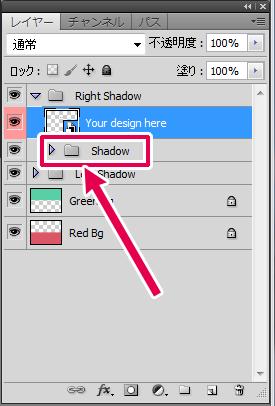 longshadow_complete_palet