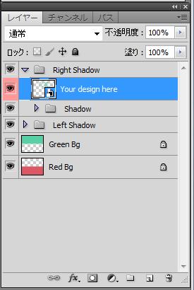 longshadow_palet1