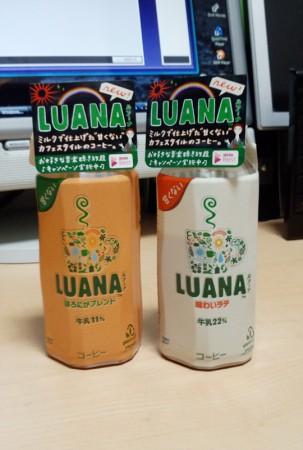 luana_01
