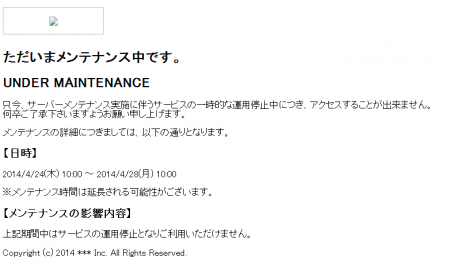 maintenance_false