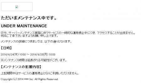 maintenance_false