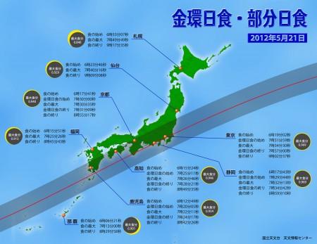 日本各地の開始時間入りマップ