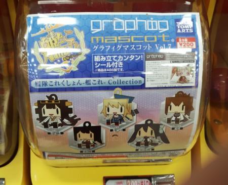 mascot_01