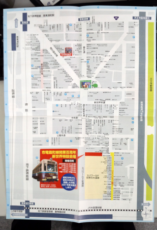 新世界マップ 詳細地図