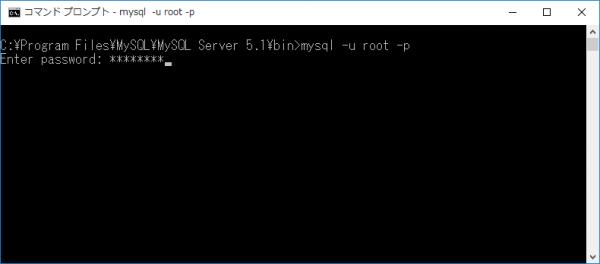 mysql_install_22