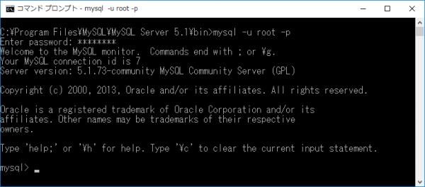 mysql_install_23