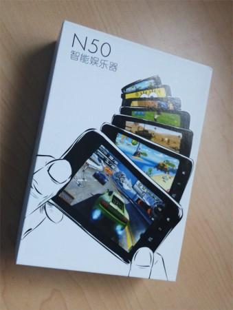 N50 箱