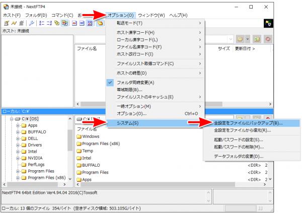 nextftp_export_01