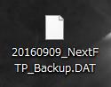 nextftp_export_02
