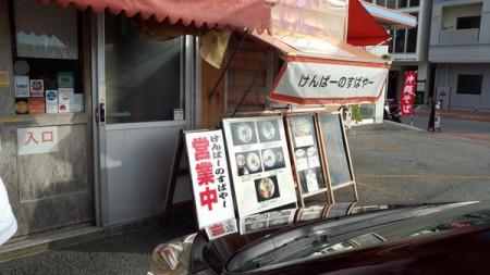 okinawa_02_03