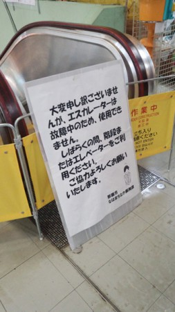 okinawa_13