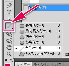 photoshop_arrow_01