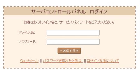 phpini_001_login