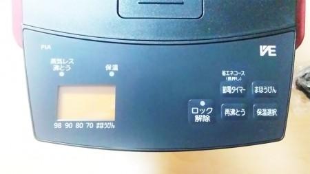 蒸気レスポット04