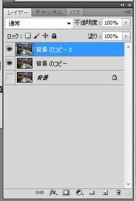 Photoshop補正07