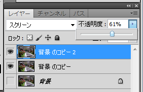 Photoshop補正09