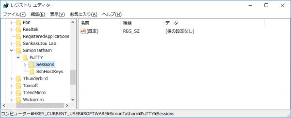 putty_export_02
