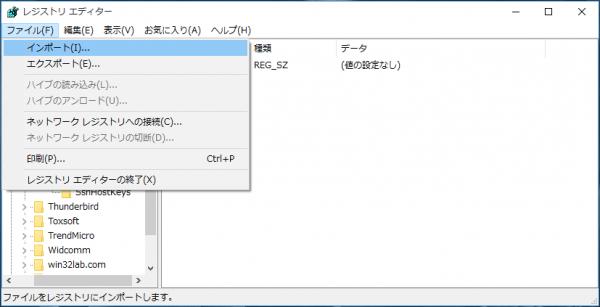 putty_export_05