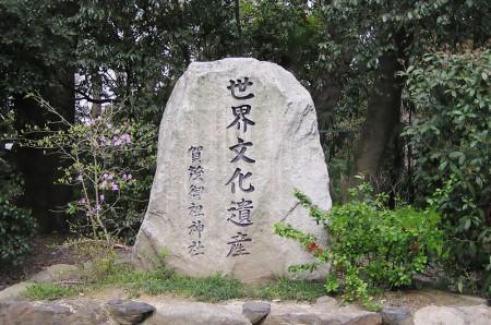 rakuhoku_06