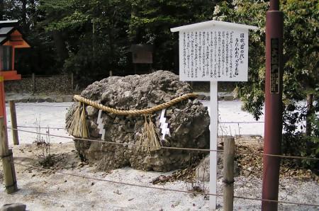 rakuhoku_09