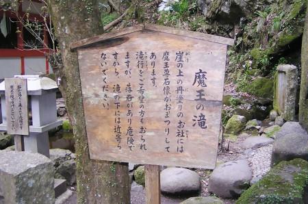 rakuhoku_25