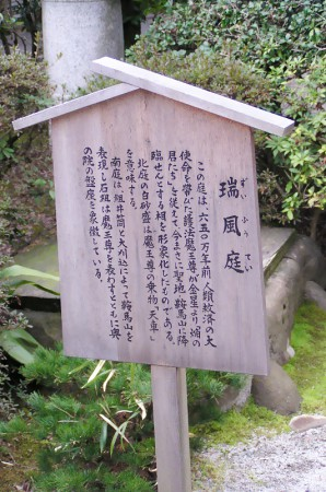 rakuhoku_38