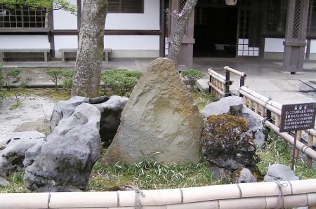 rakuhoku_39
