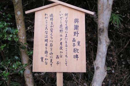 rakuhoku_42