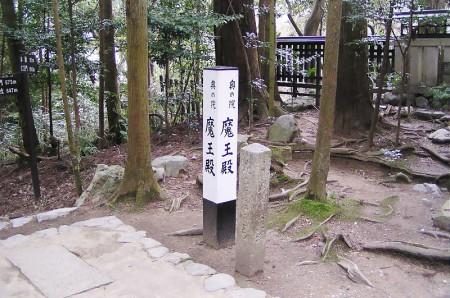 rakuhoku_46