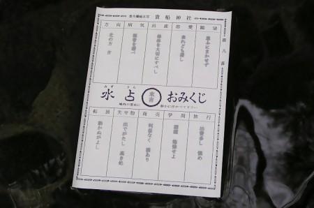 rakuhoku_53