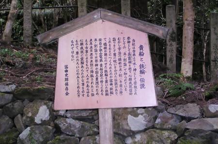 rakuhoku_55