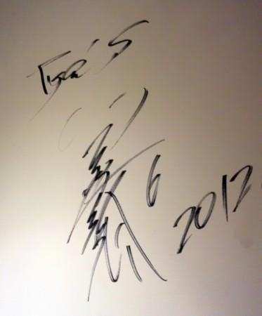 壁面サイン画像