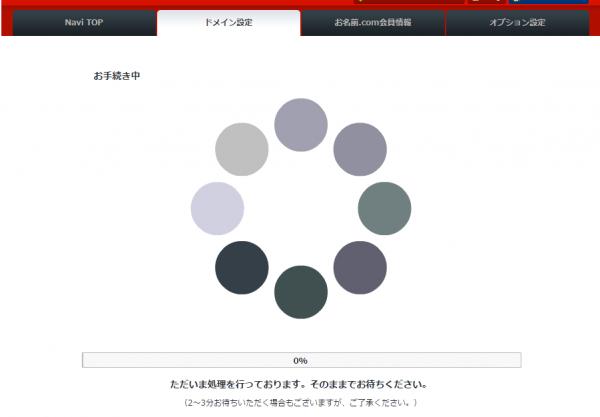 sakura_onamae_11