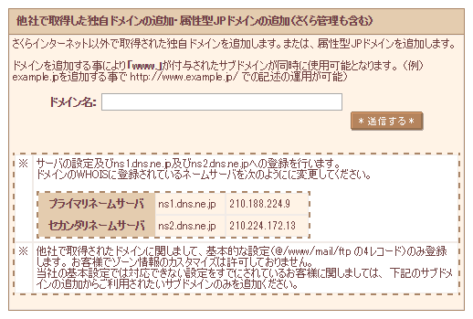 sakura_onamae_17