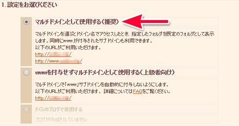 sakura_onamae_5a