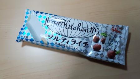 solty_raichi_ice_01