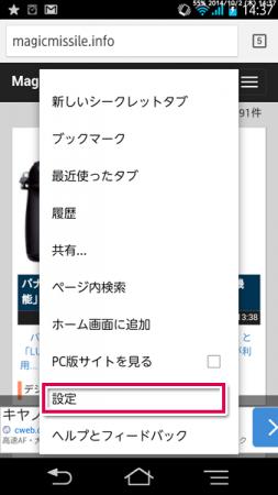 spdy_01