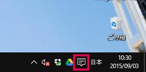 start_button2