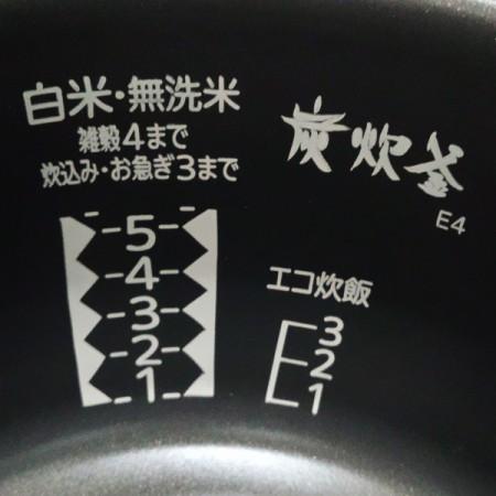 炭炊釜04