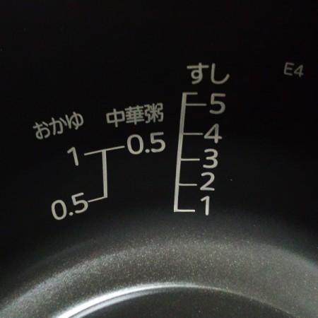炭炊釜06