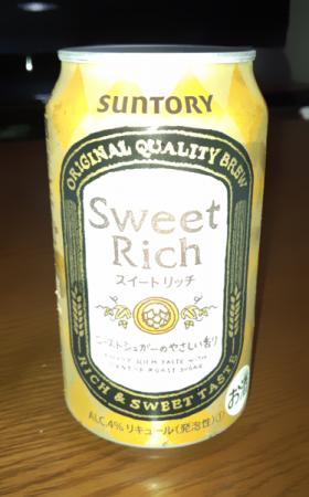 Sweet Rich
