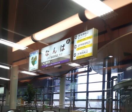 taiwan_01_01