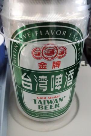 taiwan_01_04