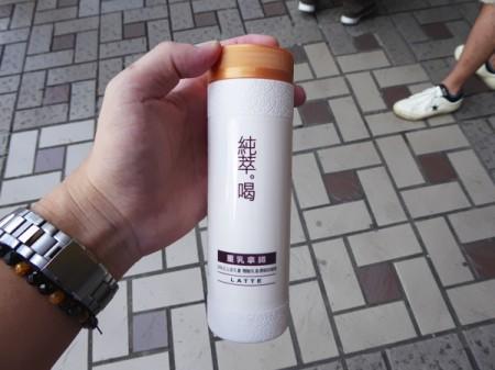 taiwan_01_10